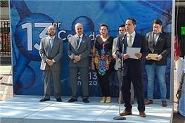 Braskem Idesa en busca de los mejores talentos de México
